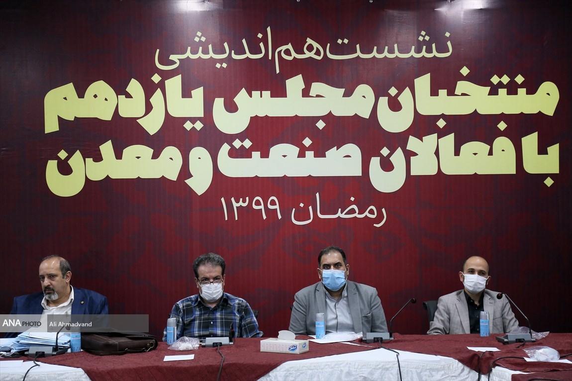 مصری: سلاطین اقتصادی موجب ضربه به تولید شده اند، رضاخواه: فساد یکی از ابعاد پنهان صنایع کشور است