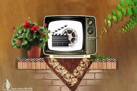 پنجمین هفته تابستان و فیلم های سینمایی شبکه های سیما
